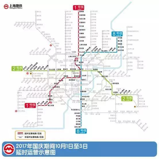 地铁2号线末班车