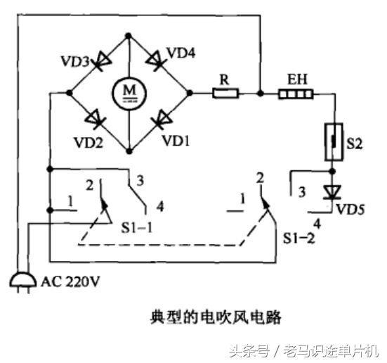 电吹风的电路原理与维修 - 家电维修资料网