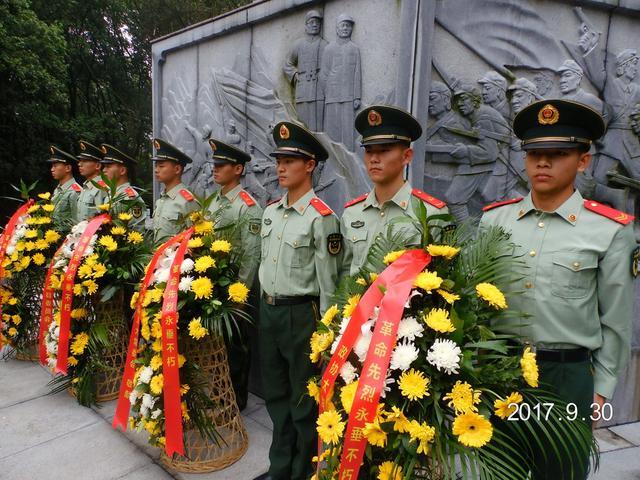 全国第四个烈士纪念日 凤县举行烈士公祭活动