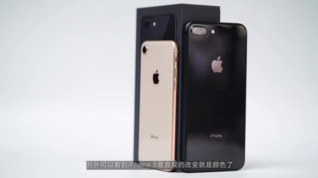苹果plus8屏碎