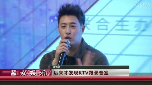 潘玮柏采访提及吴昕就面带笑容!