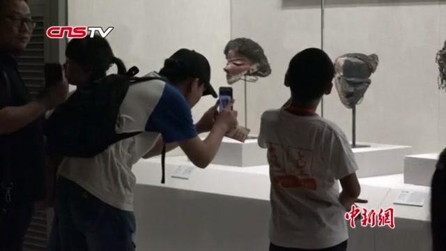 云南省博物馆《中部非洲珍稀面具艺术展》亮相