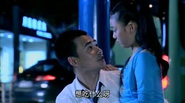 乖女儿,你要相信爸爸是永远爱你的