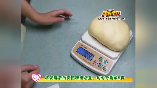 手把手教你用中种法发酵面团 做出来的面包很好吃!