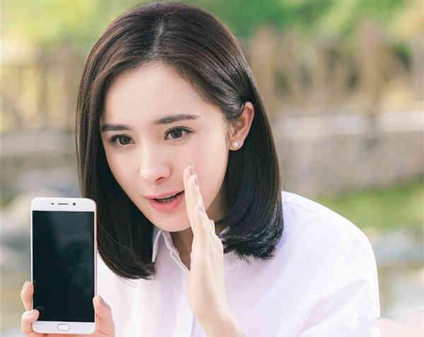 [明星娱乐]大家看看杨幂用的什么手机_贴图专区_论坛_天涯社区