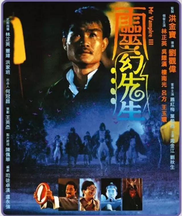 灵幻先生(1987)演员表_灵幻先生职员表-电影-雕本网 ... - 雕本网