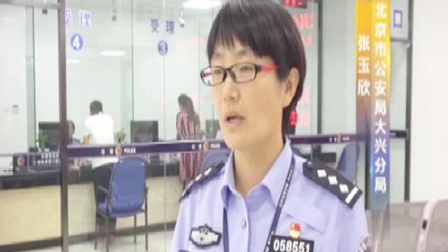 北京大兴公安分局在哪(地址+电话+公交)- 北京本地宝