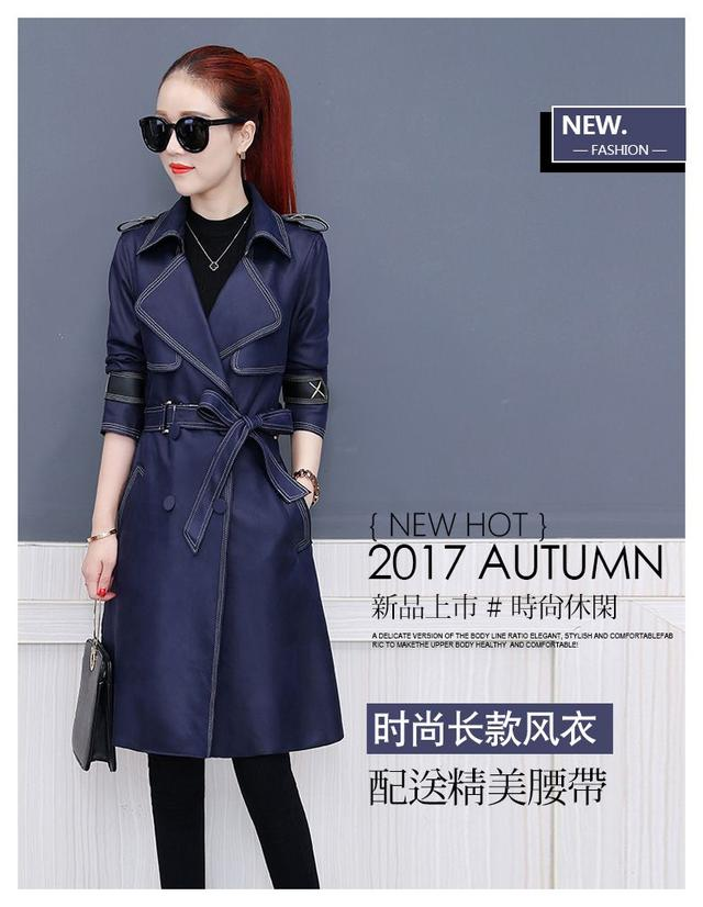 风衣中长款韩版春秋2017新款女装学生时尚修身过膝高端外套