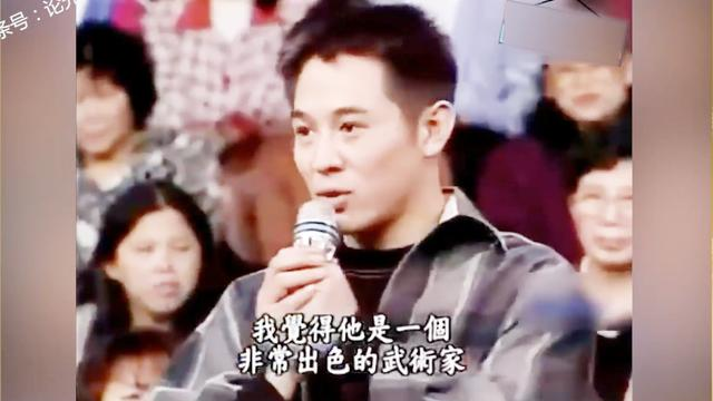 李连杰谈李小龙称不拿他和自己作比较 重要的是超越自己_尚之潮