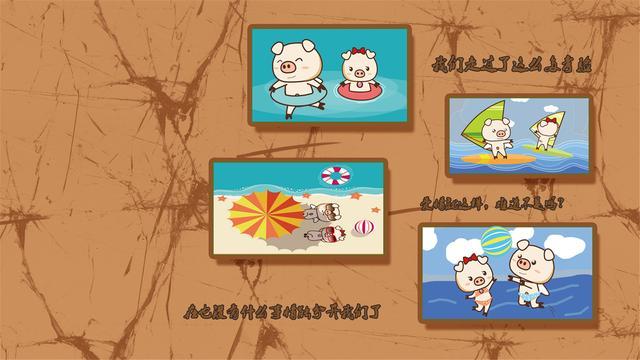 猪的图片,猪的搞笑图片集锦- 豆丁网