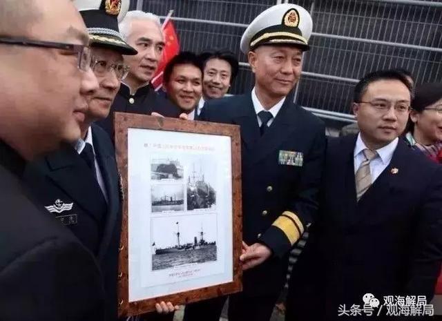 率中国军舰首访伦敦,这名少将啥来头?