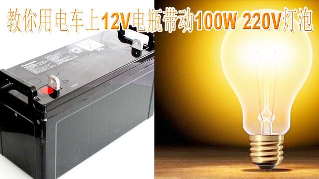 60w燈泡一個小時多少電