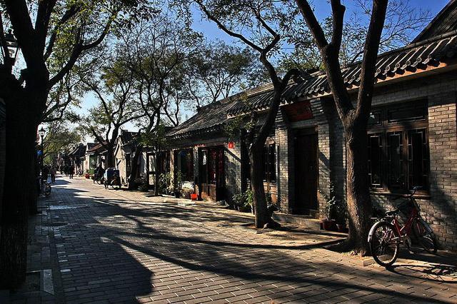北京有名的胡同