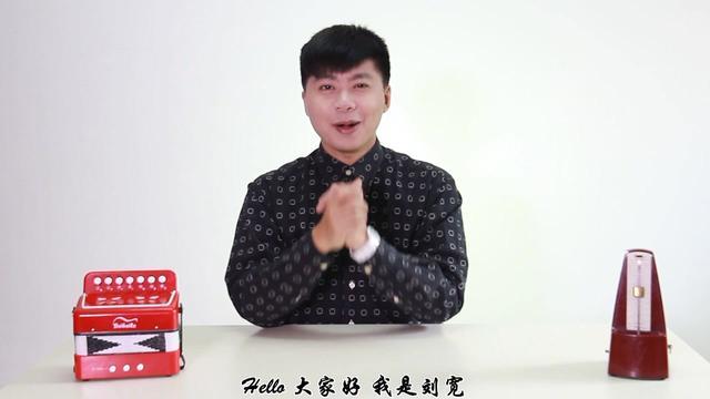 手风琴左手指法图讲解