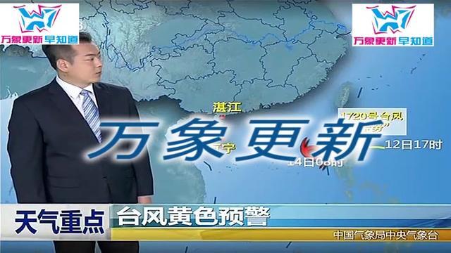 中央台:10月16日天气大转折 南方大范围大雨暴雨暂停