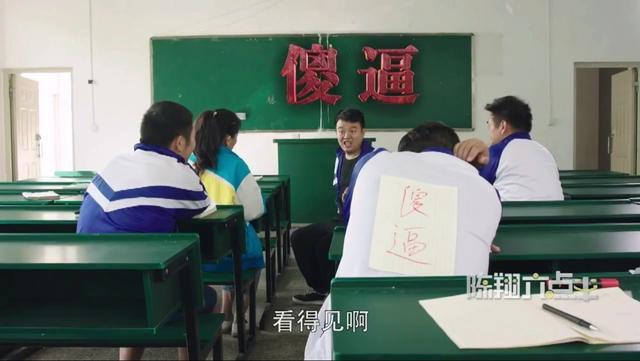 你后面有个傻逼_全集视频_小狐狸324058616_搜狐视频