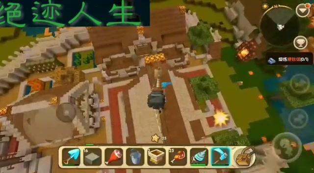 迷你世界:大熊猫守护的金色宫殿,制作细腻内部精装修