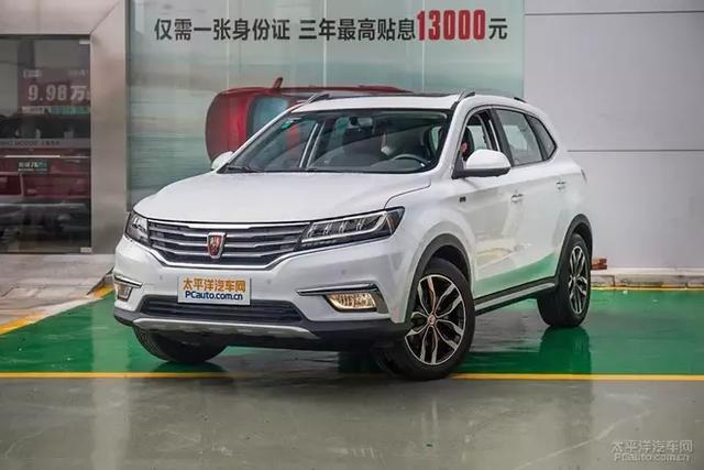 【荣威RX5】2018款 20T 两驱自动豪华版报价_图片_汽车之家