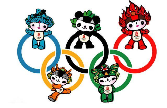 北京奥运会吉祥物怎么样?原来北京奥运会还有这些意义