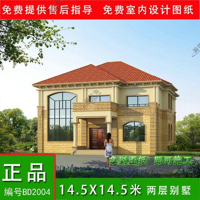 多户型,多尺寸,总有一款适合您_二层别墅设计图_图纸之家