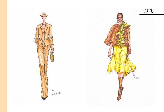 系列服装设计效果图