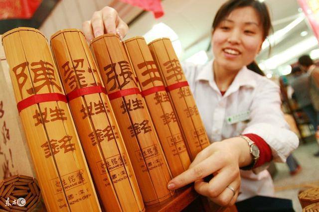 全国最大的姓氏,中国什么姓氏最多-十二星座网