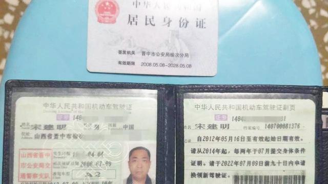 c1驾驶证几年一检_济南刘勇律师_普法视频_法妞问答
