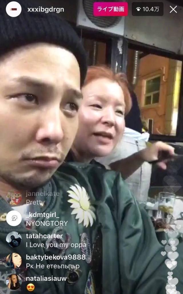 """权志龙路人照曝光,""""嘟嘴卖萌""""很可爱,网友:蔡... _手机网易网"""