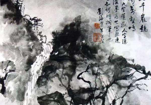 笔飞墨舞,气格雄浑,现代著名画家刘海粟泼墨/泼彩山水作品精选
