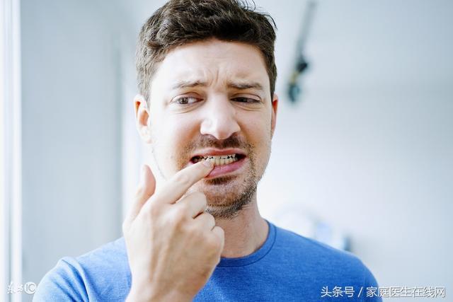 口腔炎症有哪些症状