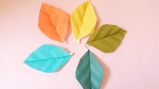 折一片漂亮的叶子!简单的折纸大全图解!创意diy纸艺