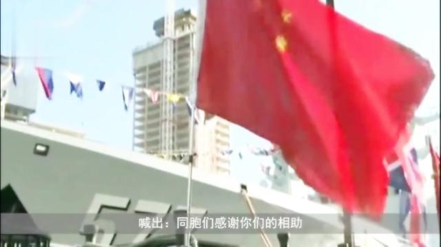 中国海军首次造访伦敦,英国媒体百感交集_手机搜狐网