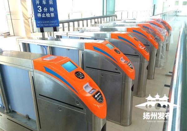 喜大普奔!宁启铁路扬州站动车时刻表公布