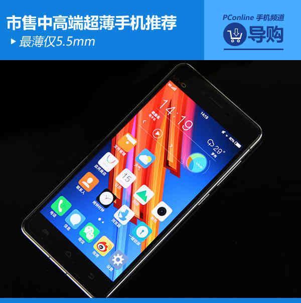 2020十佳最轻薄全面屏手机推荐-91简物网