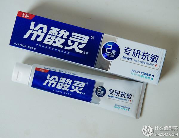 冷酸灵牙膏图片