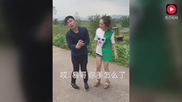 四川方言,易哥视频:大师,你算得太准咯,结果笑死我了