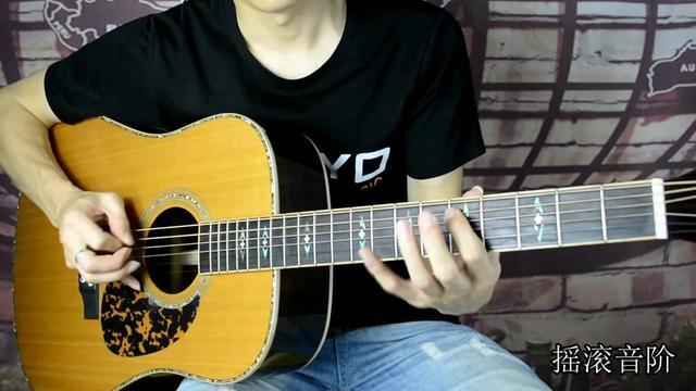 如何彈吉他小星星