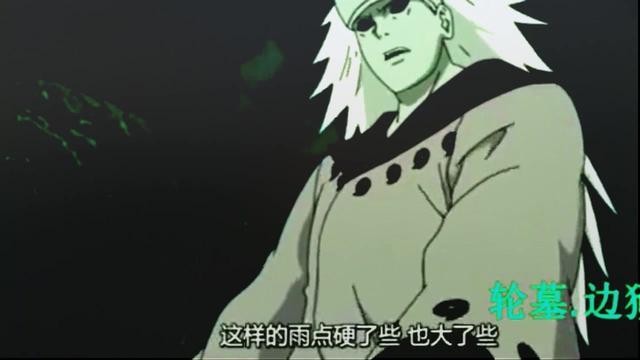 火影忍者:十大最强忍术,须佐能乎勉强上榜,第一名实至名归!