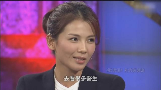 【图】刘涛怀孕大肚照片流出 容颜依旧美... _超级明星|cjmx.com
