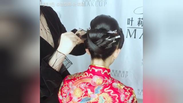 中式秀禾服新娘发型站