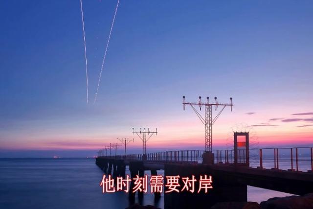 朴树 刘烨演唱《达尼亚》
