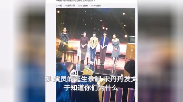 《演员的诞生》王俊凯和章子怡吵架怎么了 王俊凯怼章子... -优酷