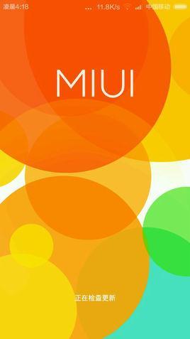 深度解析小米MIUI等国内二十四款安卓OS与UI的ROM