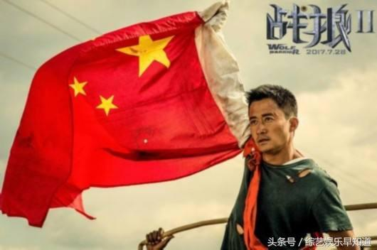 《战狼2》的海报倒过来看,吴京一定是让美工回炉重造了