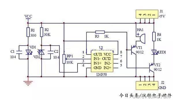 一种户外红外线感应报警器的制造方法_X技术