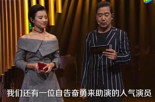 王俊凯《演员的诞生》现场高清图,看他如何挑战李晨经典角色!