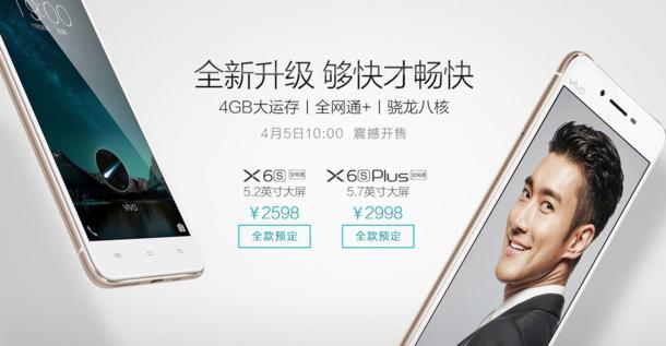 7月17号 手机报价 VIVO全系列手机参考报价