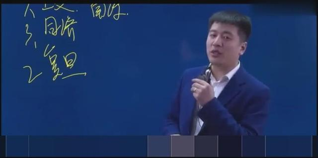 张雪峰老师讲复旦大学创办人马相伯,一位一生都在开挂的伟人!