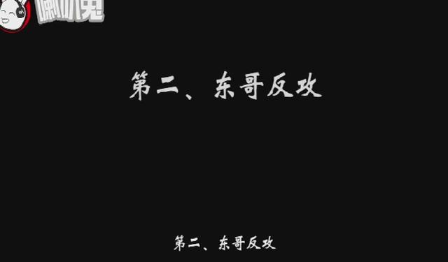 马云邀约刘强东斗嘴,刘强东机制破局,雷军神补刀