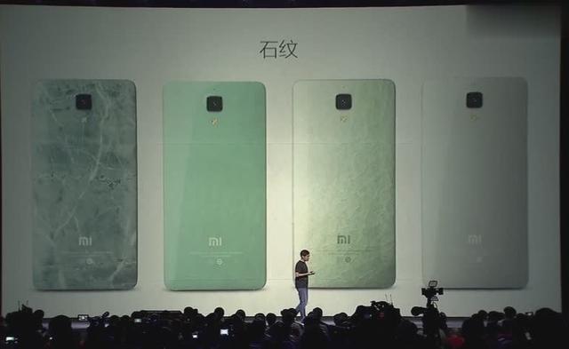 小米4手机套 小米4手机壳 小米4手机保护套壳 M4手机皮套翻盖套